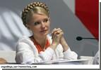 Тимошенко с запоем читает свое дело