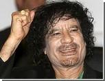 """Каддафи предсказал главам стран Запада судьбу Гитлера / В Ливии продолжается операция """"Одиссея.Рассвет"""""""