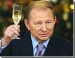Эксперт: уголовное дело против Кучмы может быть возбуждено с целью его отбелить
