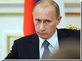 Путин призвал единороссов декларировать не только доходы, но и расходы
