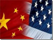 """Китайская экономика обгонит американскую вдвое / Мир сейчас переживает третий """"суперцикл"""""""