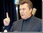 Янукович – ГАИшникам: Что вы сделали для людей, чтобы обдирать их, как липку?