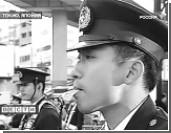 МИД России заявил Японии резкий протест