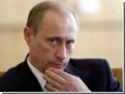 Путин назвал критической экоситуацию на 15% территории РФ