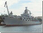 """Киев не хочет продавать крейсер """"Украина"""" по минимальной цене, - Кузьмук"""