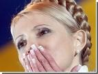 Тимошенко расскажет в Брюсселе нечто интересное. Участники саммита заинтригованны