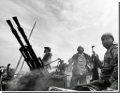 Украина не может забрать своих граждан из Ливии