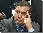 """Комитет Госдумы по иностранным делам: на Украине сохраняется деление на """"титульную нацию"""" и всех остальных"""