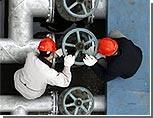 Молдавия и Приднестровье разделят газовые активы и газовые долги