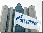 """""""Газпром"""" нарушил условия договора с Литвой / Газ в Прибалтику поставляют по завышенным ценам"""