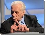"""Хмара: лидер партии """"Родина"""" должен быть привлечен к уголовной ответственности"""
