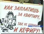 ЖКХ в РФ такое же низкоуровневое, как и благосостояние населения