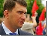 Депутат: дотации и субвенции Западной Украине должны быть сокращены