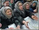 Русские продолжают вымирать / Через 20 лет Россией будут править выходцы с Кавказа, пугают эксперты