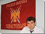 Севастопольский депутат призвал увеличить количество часов в школах на изучение русского языка