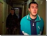 Прокурор Белоруссии потребовал оштрафовать задержанных в Минске россиян / Сумму штрафа прокурор оценил в $6000