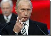 Путин удивился вопросу о ПИДРах