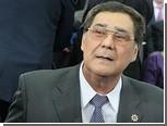 Коллекционное оружие губернатора Кузбасса ушло с молотка
