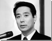 Карьеру главы МИД Японии погубила старая подруга