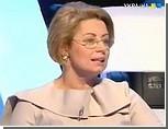 Герман прокомментировала критику в свой адрес и заявила, что не держится за кресло