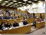 Парламент Приднестровья принял постановление о распределении российской гуманитарной помощи