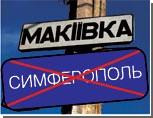 На родине Джарты уничтожено русское образование: 95% школ перевели на мову