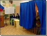 В Челябинской области явка на довыборах составила около 23%
