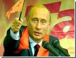 Путин: думаю о каждом гражданине