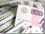 Второй транш российской гуманитарной помощи поступил в Приднестровье