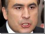 """Саакашвили пригрозил """"наемникам, готовым впустить в Тбилиси войска врага"""""""