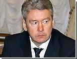 Собяниным довольны 24% москвичей, его работу критикуют 27% / Горожане жалуются на неубранные улицы, коррупцию и пробки