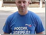 """Лидер Фронта """"Севастополь-Крым-Россия"""" написал письмо в посольство РФ, которое отказалось его защищать"""