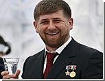 Чеченский парламент утвердил второй срок Кадырову
