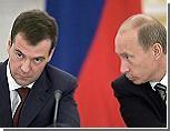 О расколе в тандеме говорят враги России