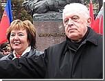Витренко и Грач в который раз попытаются оформить политический брак  / Третьим выступает Свистунов, которого обвиняли в продаже русских за $300 тыс.