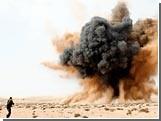 Над дворцом Каддафи прогремел взрыв