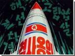 Китай, РК и Япония обеспокоены северокорейской программой обогащения урана