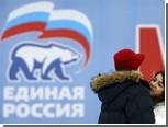 """""""Единая Россия"""" лидирует на выборах в парламенты десяти регионов"""
