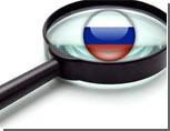 Лояльный Кремлю поисковик, фильтрующий информацию, создадут на базе Quintura / Проект оценили не менее чем в $100 млн