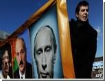 """В Минске готовится """"черный список"""" / Будет запрещен въезд в Белоруссию 150 европейским политикам"""