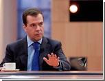 Медведев: нельзя откладывать свободу на потом / Опыт царствования Александра II по-прежнему актуален