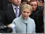 Тимошенко разрешили увидеться с матерью