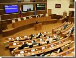 Свердловский губернатор представит депутатам программу развития области до 2015 года