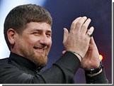 Кадыров утвержден главой Чечни на второй срок
