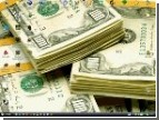 Украине пообещали кучу денег. За послушание