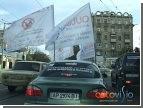 Предприниматели учли ошибки. Новый «налоговый Майдан» съезжается в Киев на автомобилях