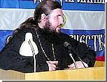 Одесская епархия: раскольников и униатов объединяет ненависть к России и Русской Православной Церкви