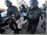 На митингах в Москве и Петербурге задержали более 150 человек