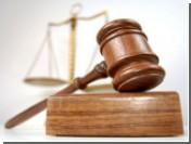 Завтра вынесут приговор экс-мэру Ливадии / Глава коллегии судей неделю незаконно рассматривала другие дела, пока должна была думать только о Мамыкине