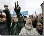 Акции в защиту Конституции пройдут в городах России